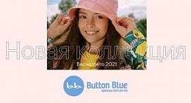 Новая коллекция Button Blue!